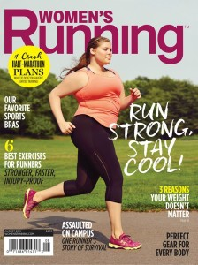 womens running mag
